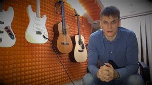 Как выбрать гитару